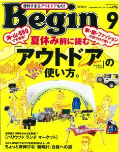 Begin201509_COVER