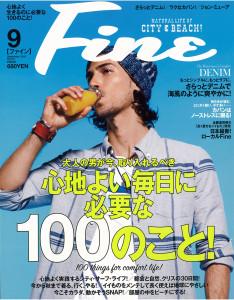 Fine201509_COVER