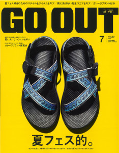 GOOUT69_COVER