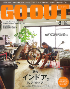 GOOUT70_COVER