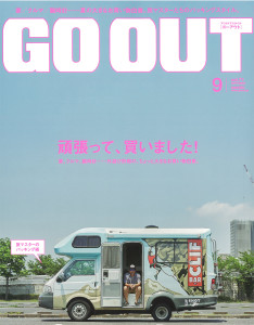 GOOUT71_COVER