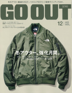 GOOUT74_COVER