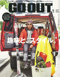 GOOUT75_COVER