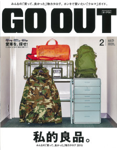 GOOUT76_COVER