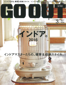 GOOUT77_COVER