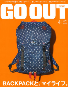 GOOUT78_COVER