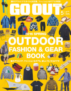 GOOUT79_COVER