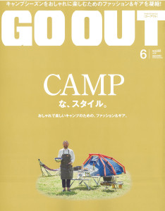 GOOUT80_COVER