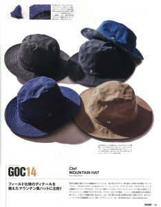 GOOUT80_GOC14