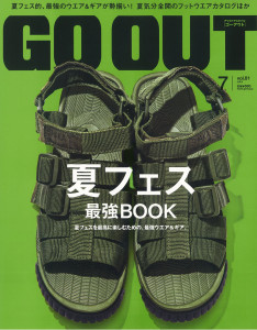 GOOUT81_COVER
