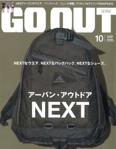 GOOUT84_COVER