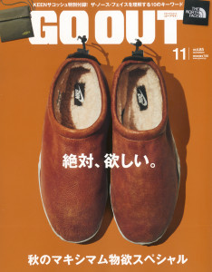 goout85_cover