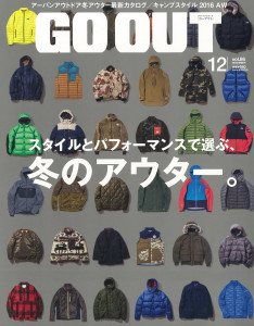 goout86_cover