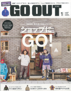 GO OUT 1月号 表紙