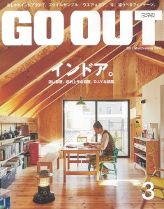 GOOUT89_COVER