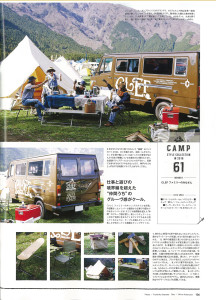 GOOUT_CAMPSTYLEBOOK7_PICKUP