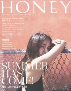 HONEY#13_7月号_COVER
